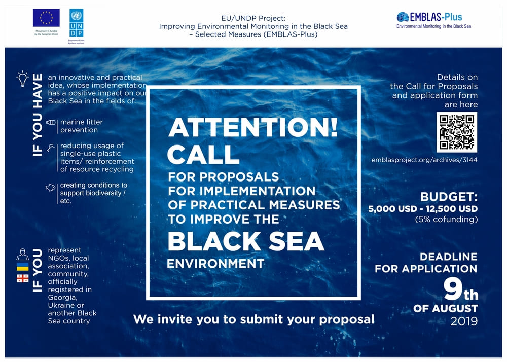 2ND CALL FOR GRANT PROPOSALS